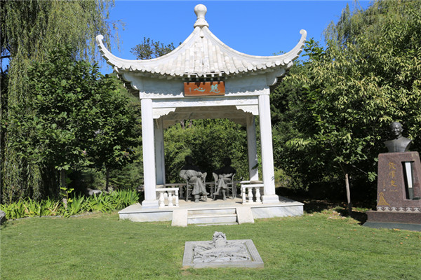 天寿陵园景观