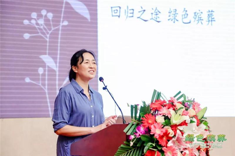 北京大学教授、《八宝山》杂志特邀编委