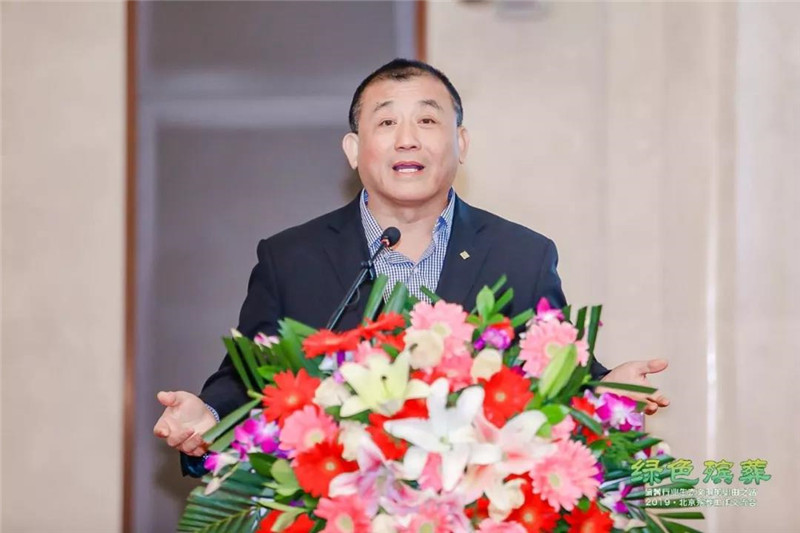 北京市殡葬协会副会长