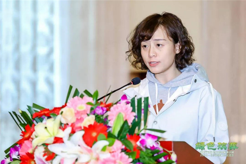 《公益时报》中国殡葬编辑部主任