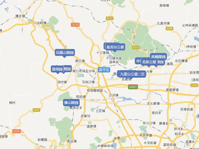 昌平公墓都在哪