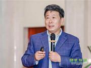"""2019北京殡葬工作交流会成功举办,生态文明仍是""""主旋律"""""""