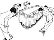 安徽城市职业管理学院:全国第五家开设殡葬专业的学校