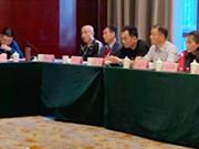 中国殡葬协会设备用品工作委员会2019年主任办公会议在福建举办