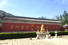 北京市昌平区凤凰山陵园地址