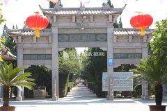 北京大兴天堂公墓价格及续费标准