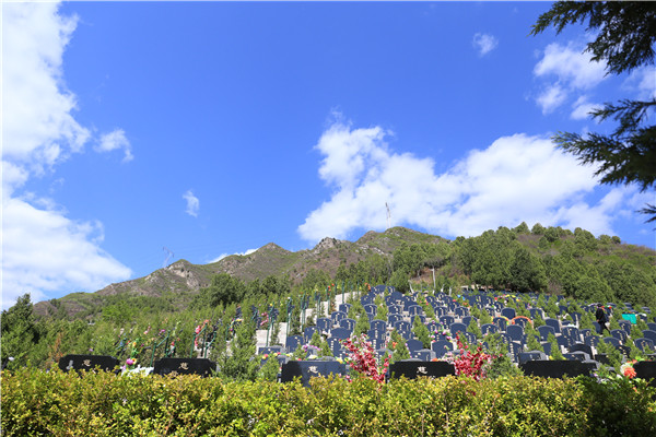 景仰园陵园