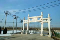 祥鹤园公墓拱门