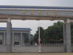 针对疫情情况,湖北武汉将全力做好殡仪服务保障工作