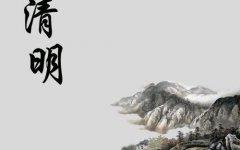 古有中国清明节,那么亡人节是那个国家的?