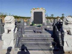2020年郑州各县(市、区)各建1个城市公益性墓地