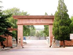 昌平佛山陵园具体地址及位置