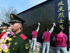 北京八达岭陵园烈士陵园