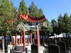 北京通州区通惠陵园扫墓班车
