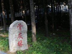 北京密云的宝云岭墓园介绍
