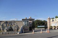 大兴天慈墓园的地址以及乘车路线