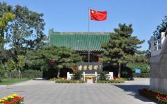 北京福田公墓名人墓