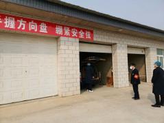 北京市平谷区殡仪馆的抗疫保卫战