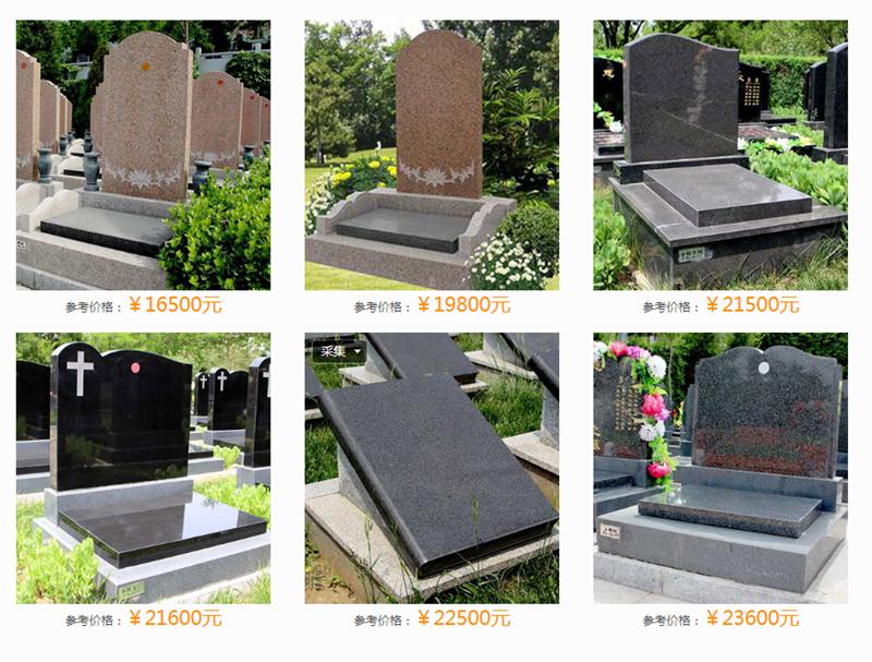 灵山宝塔陵园墓地价格