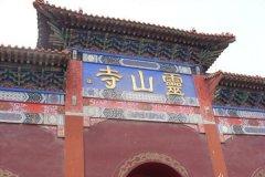 三河灵山宝塔陵园风水