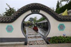 北京房山区陵园有哪些?
