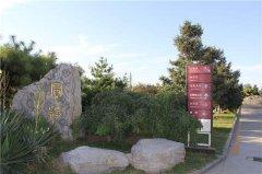 北京大兴公墓分布