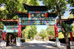北京延庆公墓都有哪个?