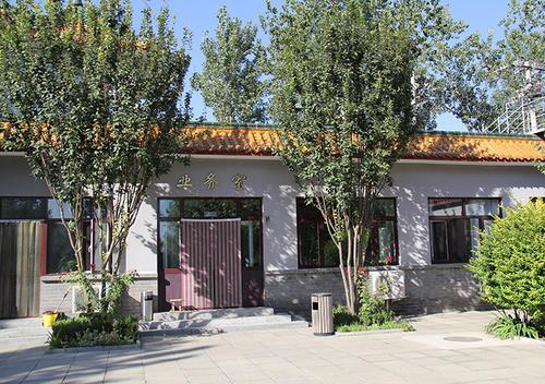 北京通州区的陵园