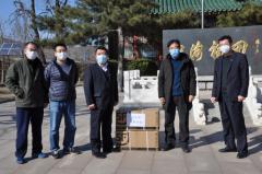 北京市殡葬协会为抗疫情实施具体措施如下