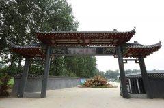 北京永福墓园的具体位置和联系方式