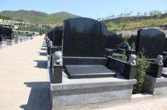 现代社会购买墓地需要注意的五点要素