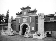 走近北京万安公墓诗人戴望舒