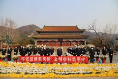 北京天寿陵园抗疫情行动