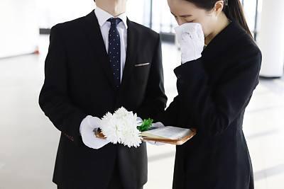 北京市关于有序恢复殡葬服务工作的通知