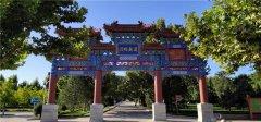 公告:灵山宝塔陵园9月26日恢复陵园祭扫班车