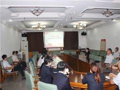 北京市北京市潮白陵园组织 全体职工共同参加国家网络安全周活动组织 全体职工共同参加国家