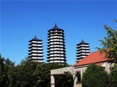 北京市潮白陵园组织观看扫黑除恶专题片