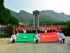 桃峰园举行烈士纪念活动