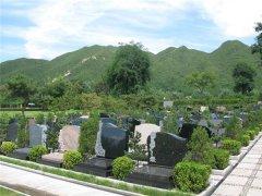 昌平公墓陵园哪家好