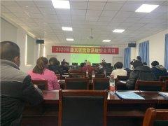 顺义区殡仪馆参加民政系统安全培训