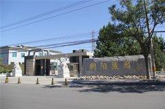 谁知道北京朝阳陵园在哪里如何坐车?