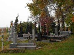 位于北京朝阳区的外侨公墓多少钱?
