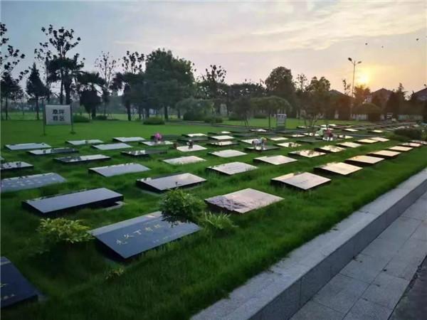北京哪里有绿色殡葬陵园