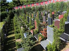 昌平区墓地还有几年就饱和了?
