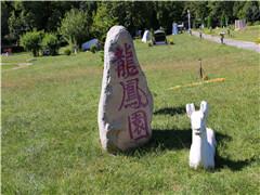 中华永久陵园开展2022年清明服务工作基础会