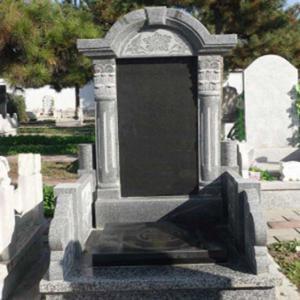 标准墓区铭祥碑