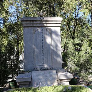 忠烈园纪念碑
