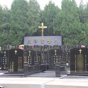 基督教徒墓型